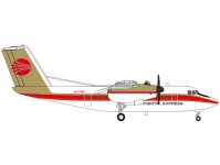 Herpa 571180 DHC-7 Continental Express