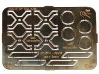 Detail 23 kovový lept košové nárazníky H0