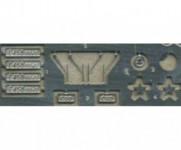 Detail 46 doplňky E458.0045 TT