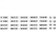 Obtisky Jiran h0607 obtisk na SPZ na osobní automobily 10párů (50.-90.léta) H0