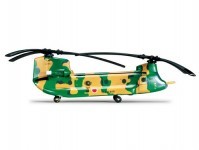 Herpa 556002 CH-47J Chinook JGSDF 12th Unit - doprodej