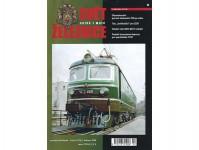 Literatura sz74 Svět železnice 74