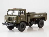 Herpa 83MP0078 TZ-2-66 LKW Militär